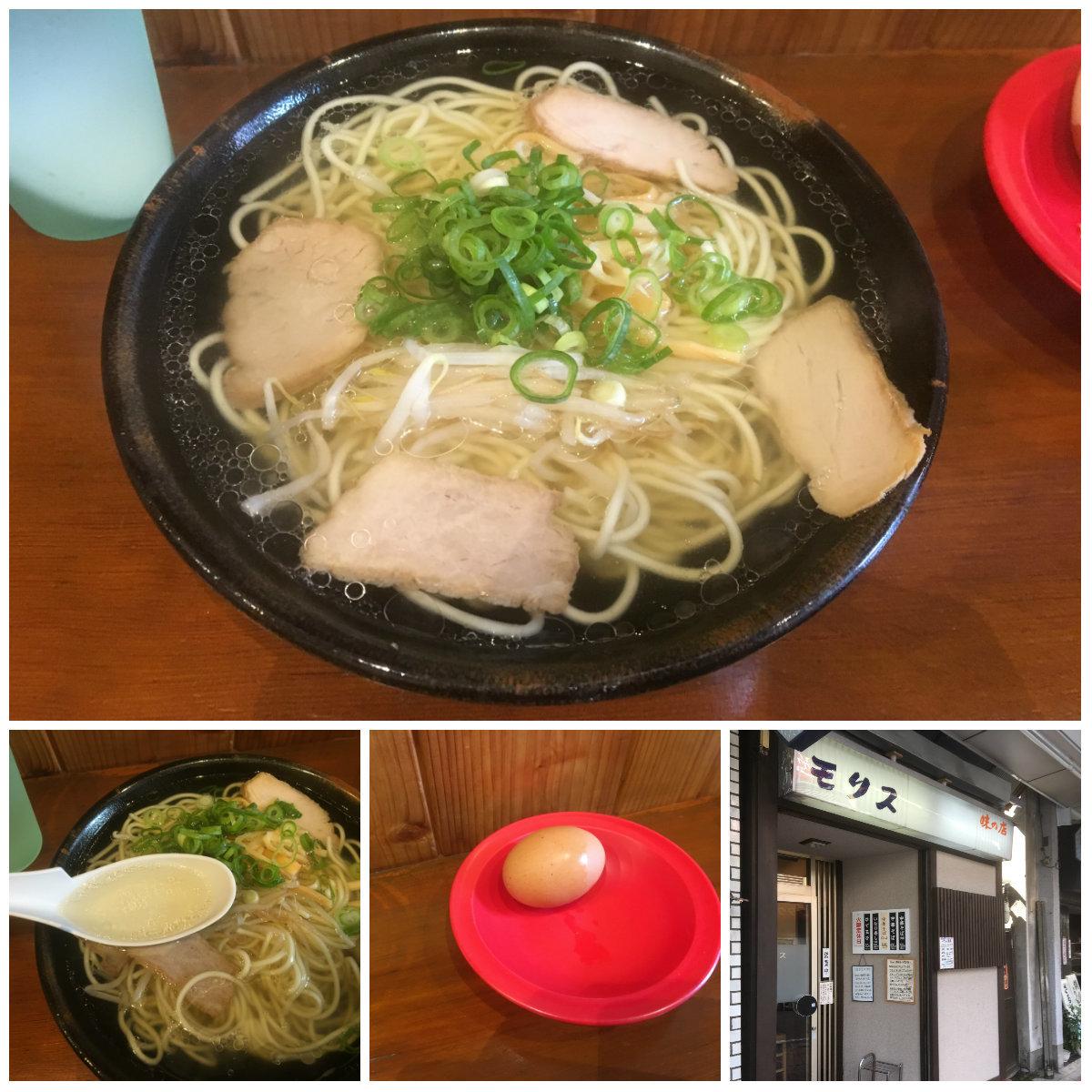 【広島・呉市】で愛される人気ラーメン店5軒!透明スープの中華そばから個性抜群の平打ち麺など。