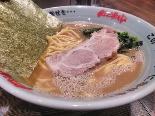 「らーめん」@横浜家系ラーメン 円満家 大塚店の写真