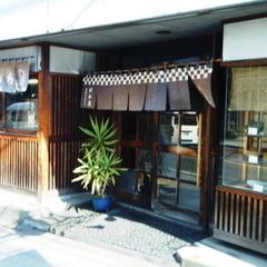 昭和屋の写真