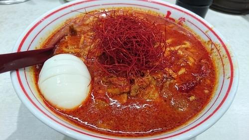 「誠ファイア+クーポンゆで卵」@蒙古タンメン 中本 川崎店の写真