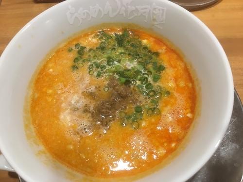 「鳴龍 担担麺840円」@らあめん花月嵐 三鷹南口店の写真