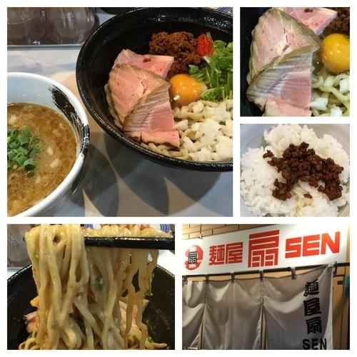 「限定 辛玉まぜつけ麺 900円」@麺屋 扇 SENの写真