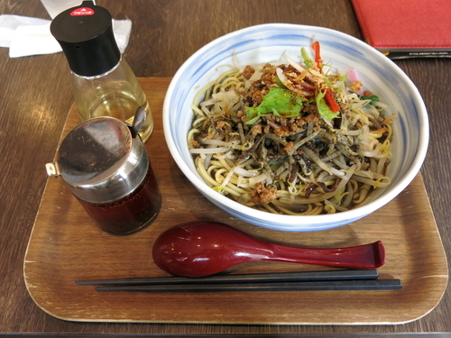 「冷しBlack坦坦ちゃんぽん(夏期限定):980円」@C's dining Cloud9の写真