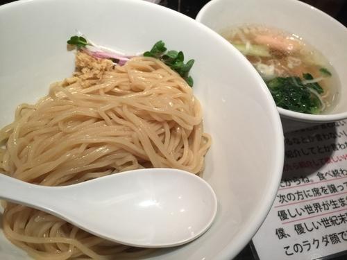 「塩生姜つけ麺」@塩生姜らー麺専門店 MANNISHの写真