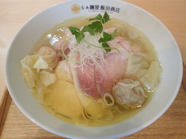 「わんたん入り塩チャーシュー麺 1450円」@らぁ麺 飯田商店の写真