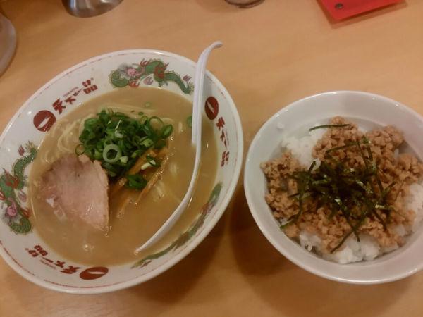 「ランチC定食820円」@天下一品 恵比寿店の写真