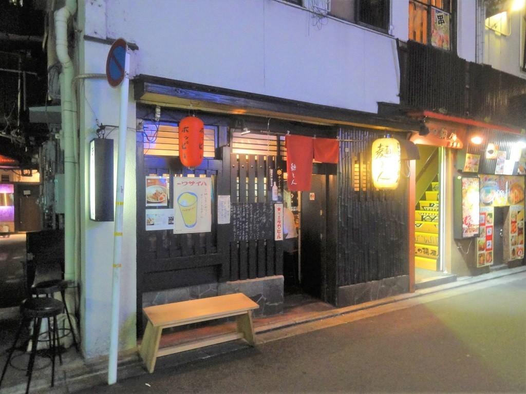 味噌らーめん専門店 麺と人 (京都本店) image