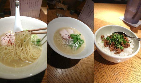 「『鶏塩らーめんと鶏肉みそのせごはんセット(¥1000)』」@らーめん 鳳雛の写真