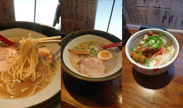 「『淡口ラーメン+ミニチャーシュー丼(¥700+250)』」@麺処ほおずきの写真