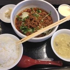 辣醬中華 味くら 多賀城店の写真