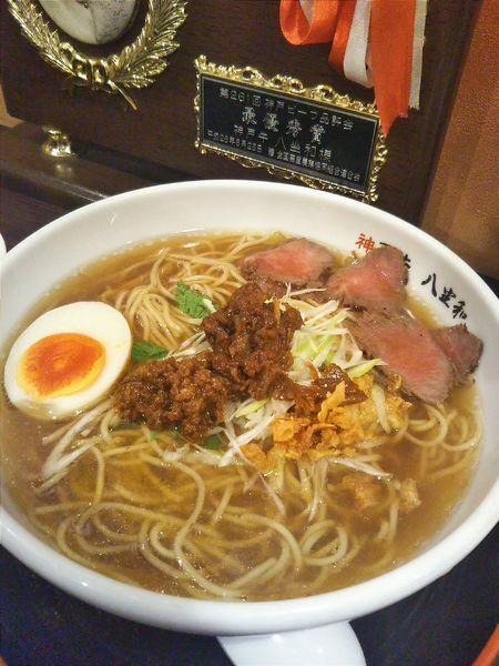 「black醤油 神戸牛ラーメン 840円」@八坐和の写真