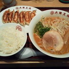 大阪王将 那覇メインプレイス店の写真