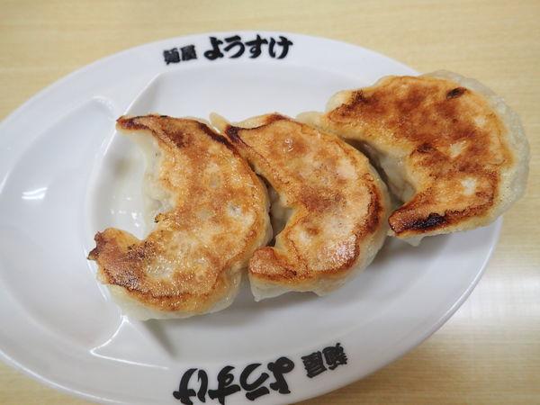 「ぎょうざ(280円)」@麺屋 ようすけの写真