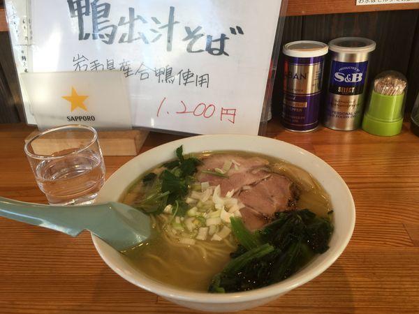 「鶏塩らぁめん(780¥)」@らぁめん 赤星の写真