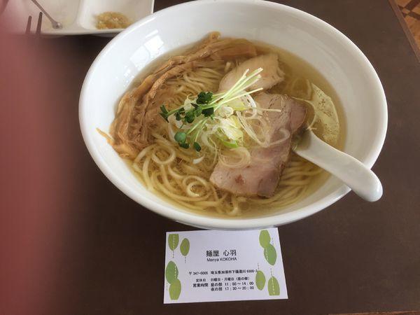 「鶏塩拉麺」@麺屋 心羽の写真
