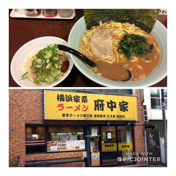 「らーめん(ランチ中盛無料)+ねぎ飯 750円」@横浜家系ラーメン 府中家の写真