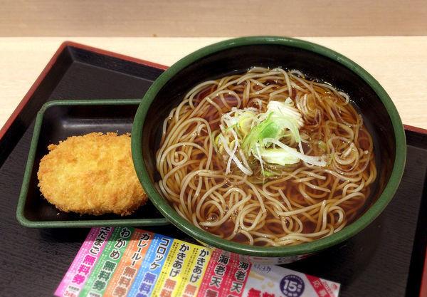 「かけそば(320円)+コロッケ(クーポン)」@ゆで太郎 新川1丁目店の写真