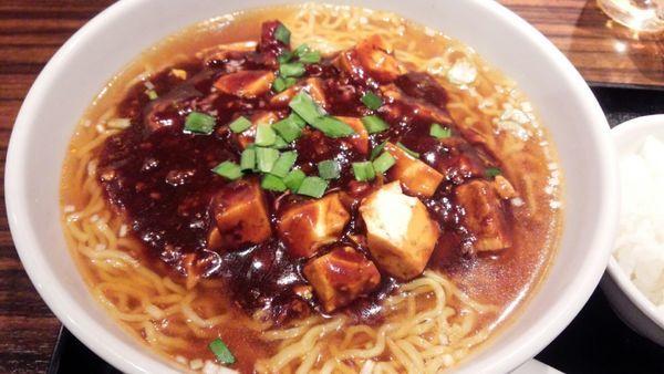 「四川麻婆豆腐麺」@中国麺飯酒房 HAO! 浦安駅前店の写真