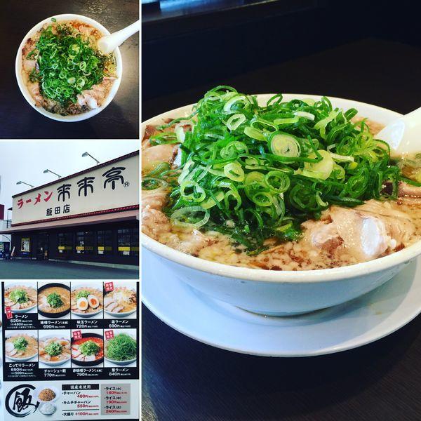 「チャーシュー麺(大盛)」@来来亭 飯田店の写真