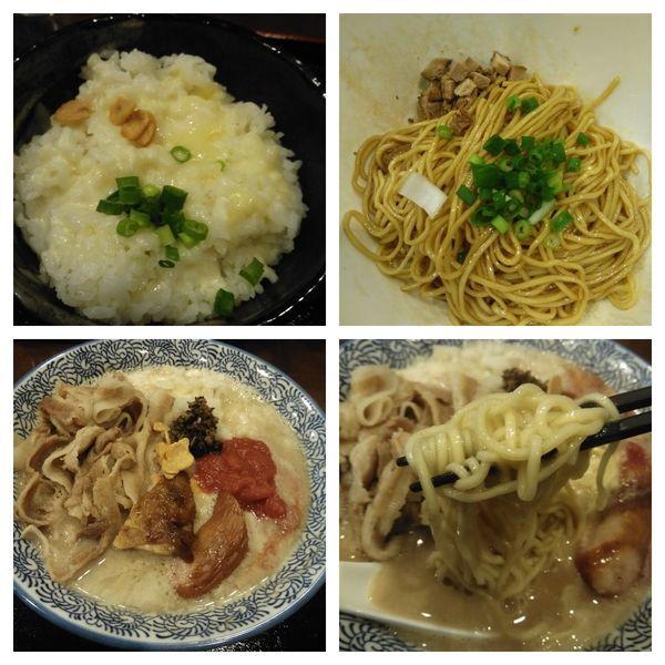 「鶏白湯pizza noodle+鶏油麺(醤油)+半ライス」@麺処 いぐさの写真