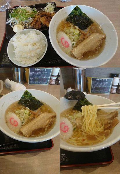 「平日ランチ限定『昭和の風(醤油)』」@よいち つけ麺研究所 笠懸阿左美沼店の写真