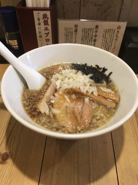 「煮干中華そば800円」@焼きあご煮干しラーメン きちの写真