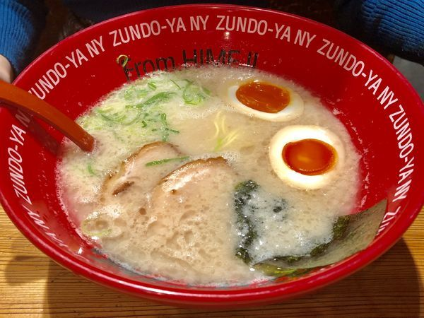 「味玉らーめん」@ラー麺 ずんどう屋 京都三条店の写真