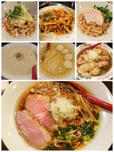 「稲庭中華そば 他」@立ち呑み居酒屋 金町製麺の写真