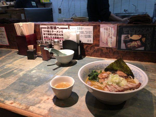 「ラーメン 750円」@麺屋こうじの写真