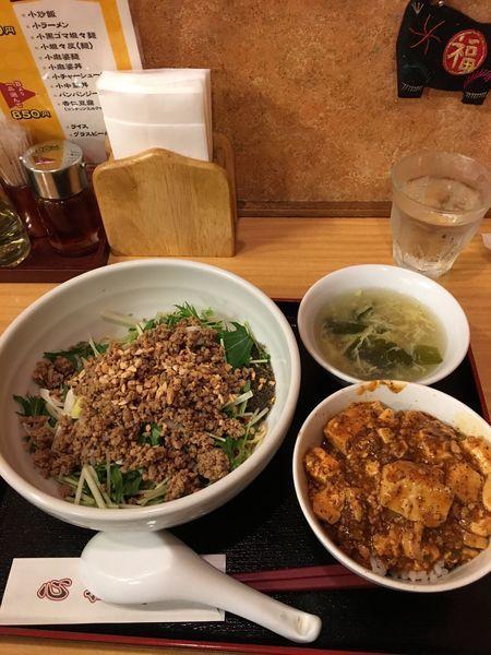 「日替り 黒胡麻坦々麺(汁なし)+小麻婆丼」@四川料理 心技亭の写真