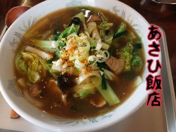 「肉そば¥550」@あさひ飯店の写真