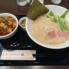 中華蕎麦 こじまの写真