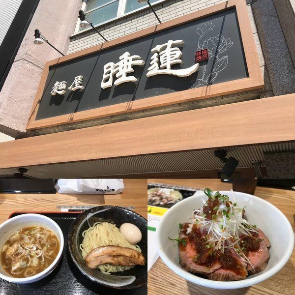 「味玉つけ麺+ローストビーフ丼」@麺屋 睡蓮の写真