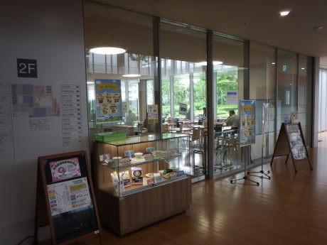 町田市庁舎食堂 image
