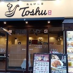 れんげ食堂 Toshu 板橋仲宿店の写真