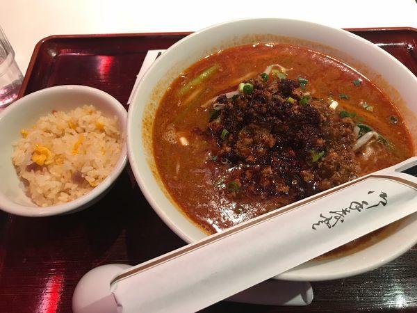 「担々麺【870円】激辛」@京華茶楼 赤坂支店の写真