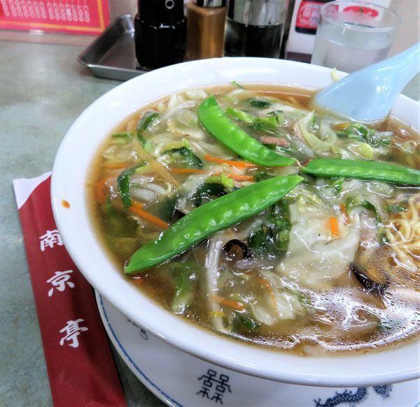 「生碼麺(950円)」@南京亭の写真