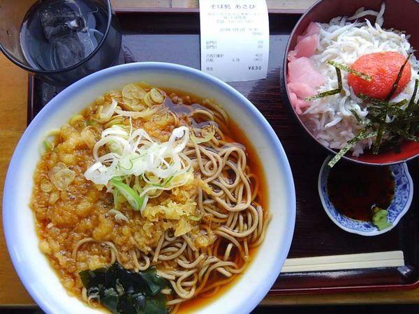 「たぬきそば350円+しらす小丼280円」@そば処 あさひの写真