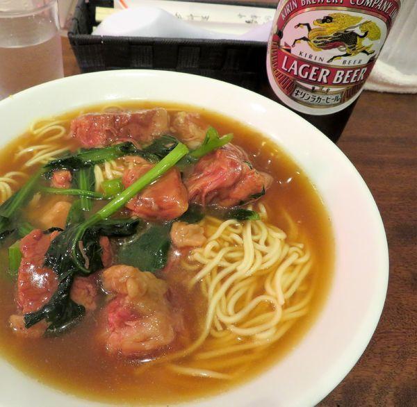 「牛腩麺(900円)+キリンラガー」@海員閣の写真