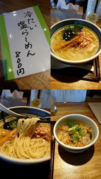 「『冷たい塩ら~めん+日替り丼(¥800+250)』」@麺や Co粋の写真