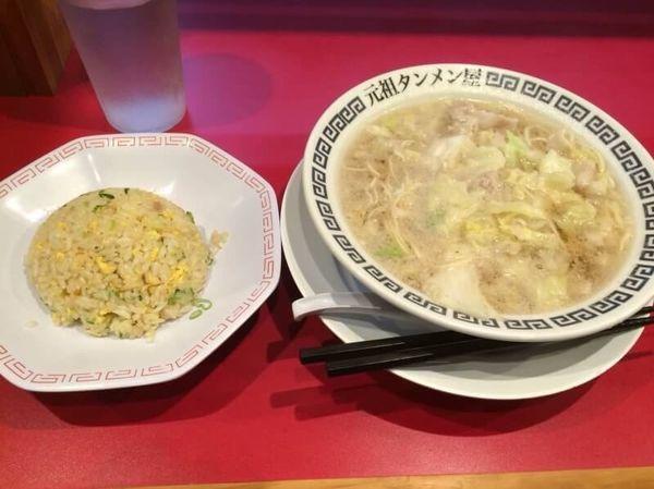 「タンメン&チャーハン」@岐阜タンメン 長久手店の写真