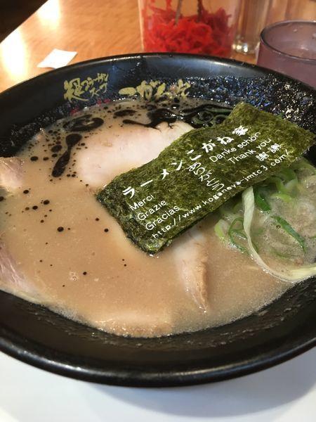 「黒豚骨 ノーマル 750円」@ラーメン こがね家 京都本店の写真