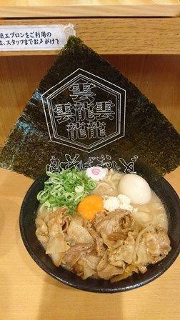 「元祖肉玉そば全部のせ」@肉玉蕎麦 おとど 北松戸総本山の写真