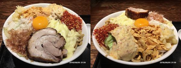 「まぜそば特盛り(麺量550g」@麺屋大和の写真