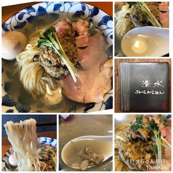 「牡蠣と日本酒の冷やしそば 900円 味玉 100円」@麺処 清水の写真