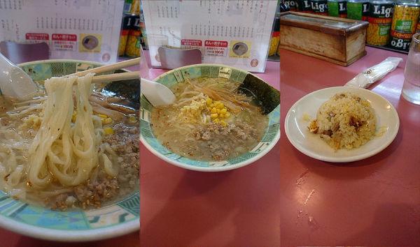 「『塩しょうがらーめん+ミニチャーハン(¥720+無料)』」@らーめん きむらの写真