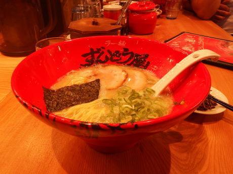 「元味らーめん」@ラー麺ずんどう屋 伊丹大鹿店の写真