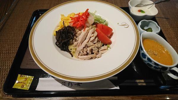「冷し中華 900円」@珍宴の写真