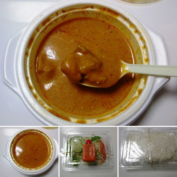「チキンカレー(辛口)弁当 600円」@世話 3号店の写真