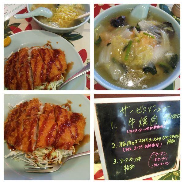 「サービスメニュー3(ソースカツ丼+エビソバ)880円」@中国料理 大味の写真